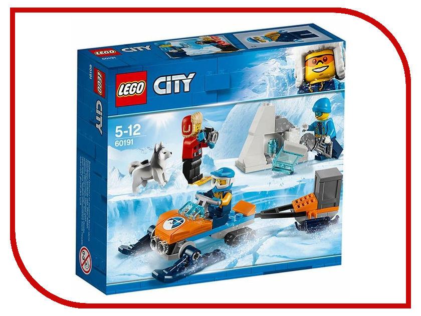 Конструктор Lego City Арктическая Экспедиция Полярные исследования 60191 конструктор lego city арктическая экспедиция аэросани 50 элементов