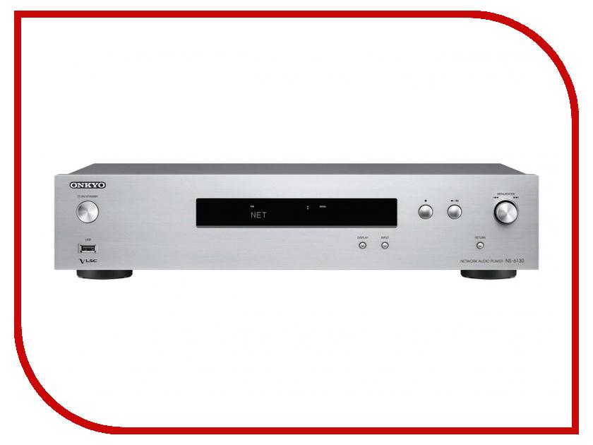 Сетевой аудио проигрыватель Onkyo NS-6130 Silver сетевой проигрыватель onkyo ns 6130 silver