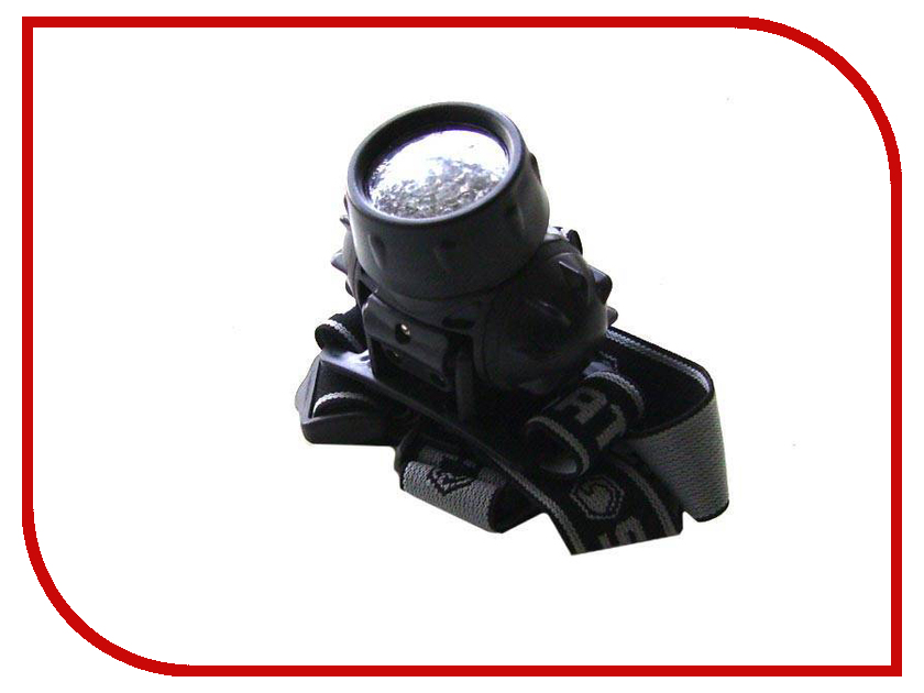 Фонарь SATA 90709 фонарь sata 90701a