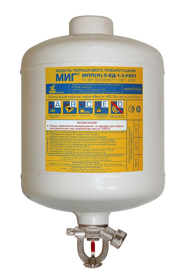 Модуль порошкового пожаротушения Пожтехника МПП-5-68 МИГ White