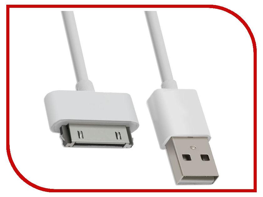 Аксессуар Gurdini USB Cable 7cm для синхронизации с ПК 110018