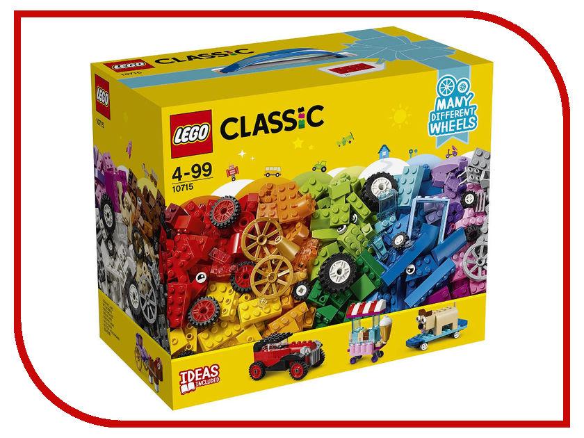 Конструктор Lego Classic Модели на колёсах 10715 дэниел липковиц lego книга игр оживи свои модели