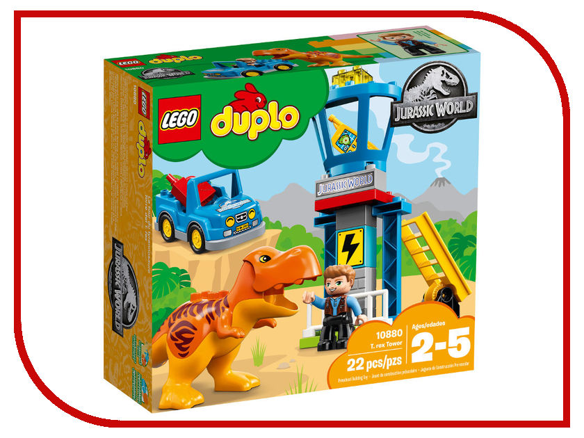 Конструктор Lego Duplo Jurassic World Башня Ти-Рекса 10880