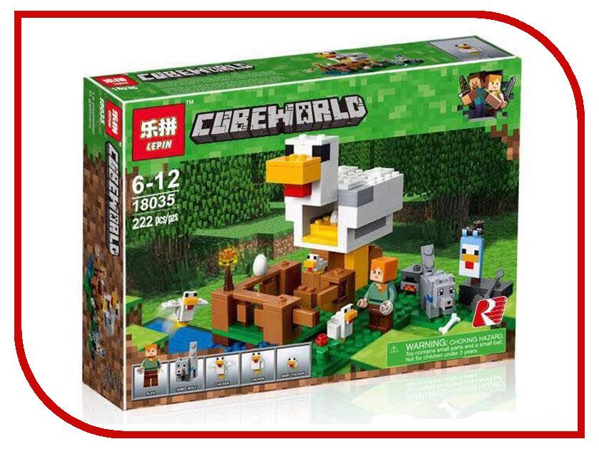 Конструктор Lepin Cubeworld Курятник 222 дет. 18035 конструктор lepin fairytale сказочный замок спящей красавицы 360 дет 25012