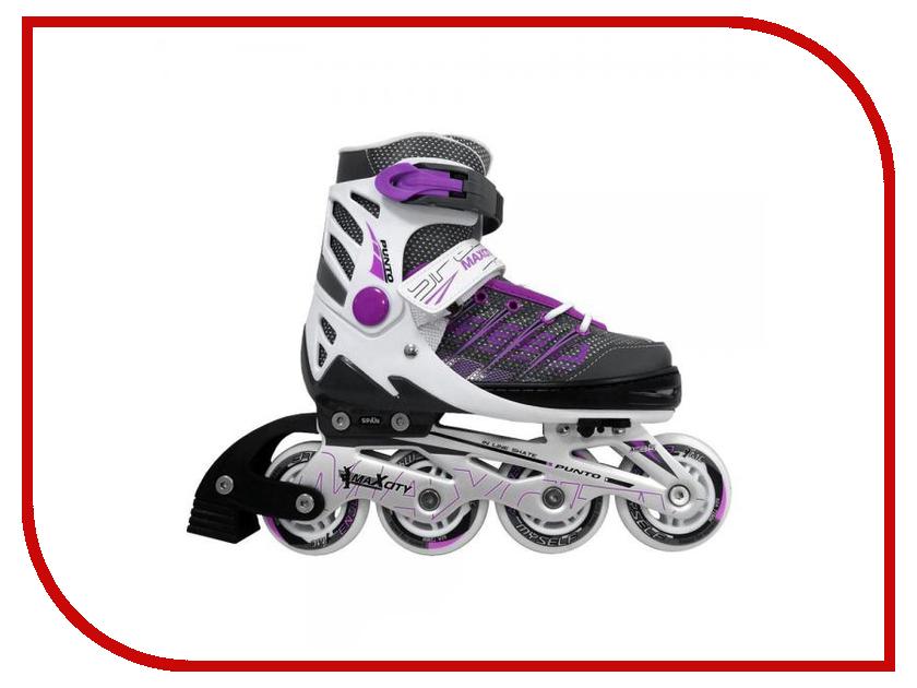 Коньки Maxcity Punto 39-42 Purple роликовые коньки maxcity expert female