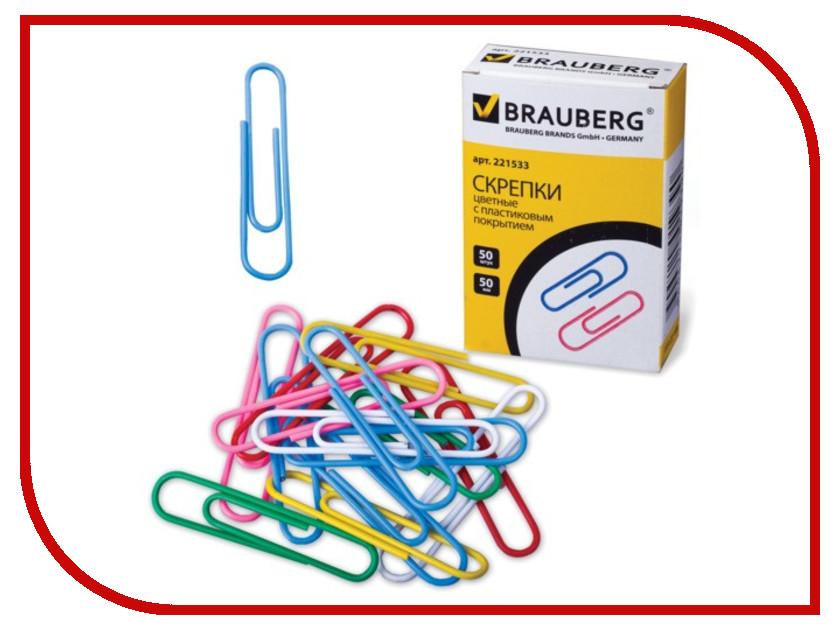 Скрепки Brauberg 50шт Colored 221533