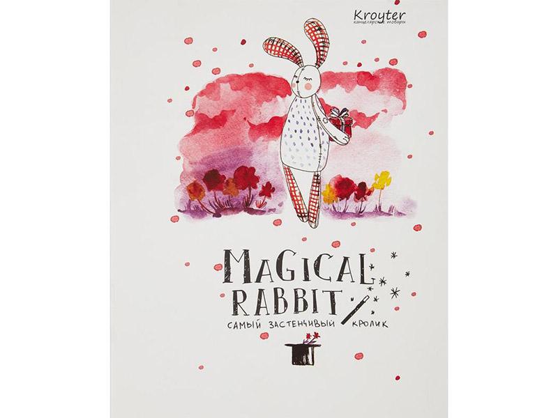 Тетрадь Kroyter Магический кролик A5 48 листов 437676 kroyter тетрадь робин 48 листов в линейку