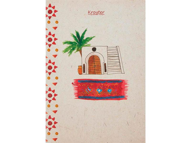 Тетрадь Kroyter Вокруг света A5 48 листов 375793 kroyter тетрадь робин 48 листов в линейку