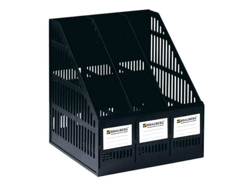 Лоток вертикальный для бумаг Brauberg Smart-Maxi Black 231525