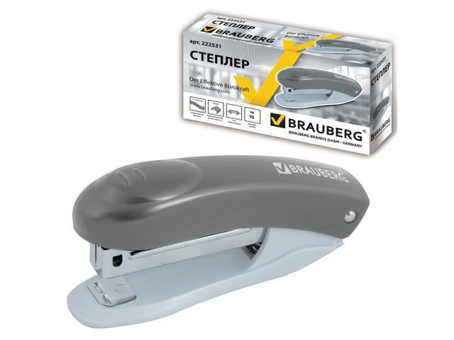 Степлер Brauberg Einkommen Grey 222531