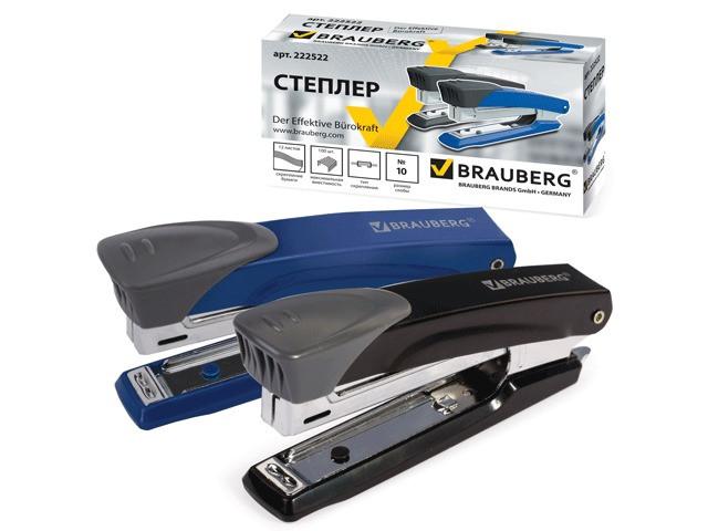Степлер Brauberg Partner 222522
