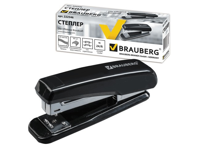 Степлер Brauberg Nero Black 222546