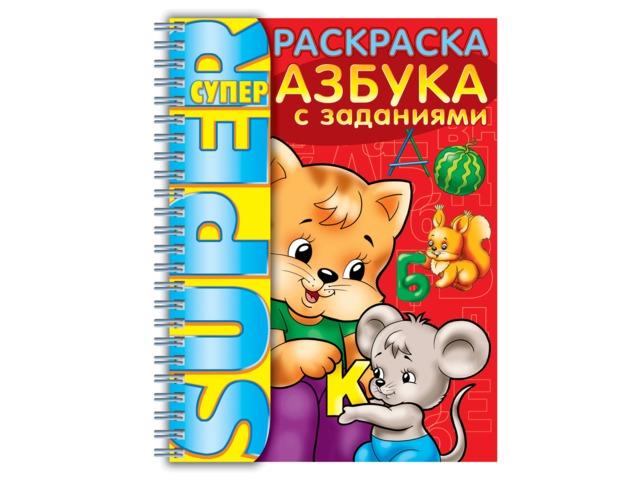 Книжка-раскраска Hatber Азбука с заданиями R003252