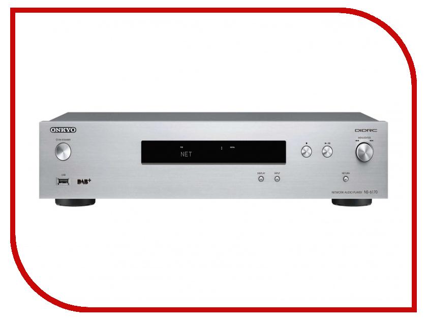 Сетевой аудио проигрыватель Onkyo NS-6170 Silver сетевой проигрыватель onkyo ns 6130 silver