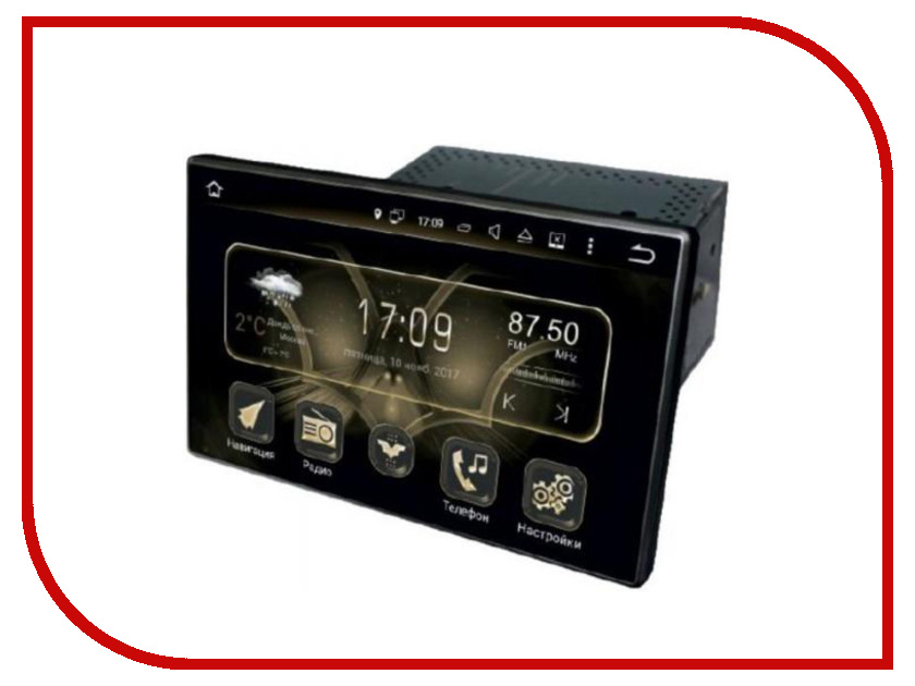 Автомагнитола Phantom DV-7013 автомагнитола для toyota phantom vm 3060g is