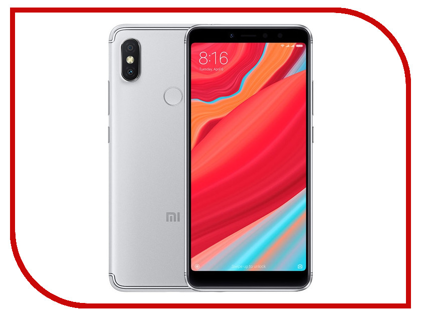 Сотовый телефон Xiaomi Redmi S2 3/32GB Grey