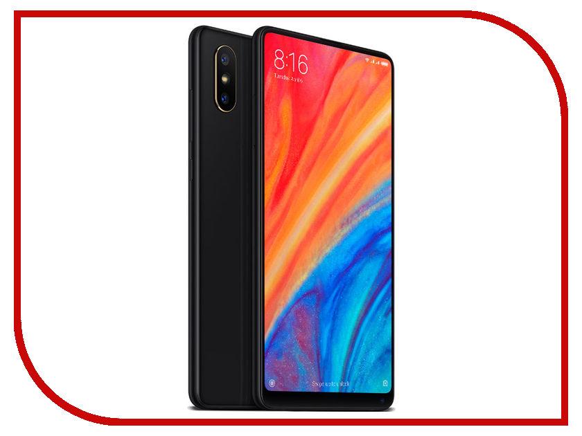 Сотовый телефон Xiaomi Mi Mix 2S 6/128GB Black кейс для назначение xiaomi mi 8 mi 6x матовое кейс на заднюю панель однотонный твердый пк для xiaomi mi mix 2 xiaomi mi mix 2s xiaomi mi 8
