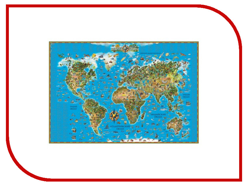 Карта настенная DMB Мир 450 123141 воронеж настенная карта