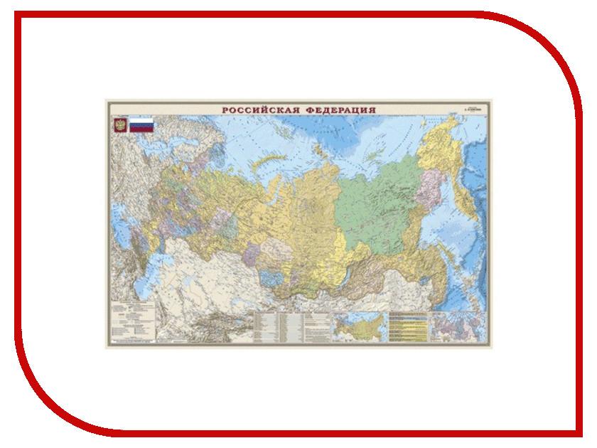 Карта настенная DMB Политико-административная Россия 316 123121 карта россии политико административная 0 60 0 85 м 1 11млн