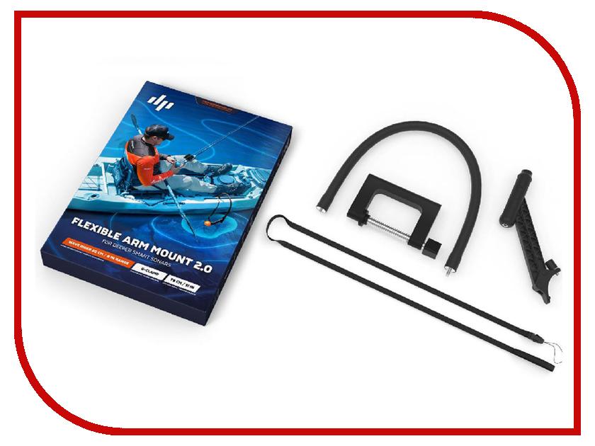 Аксессуар Deeper Flexible Arm Mount 2.0 - Лодочное крепление + волновой компенсатор