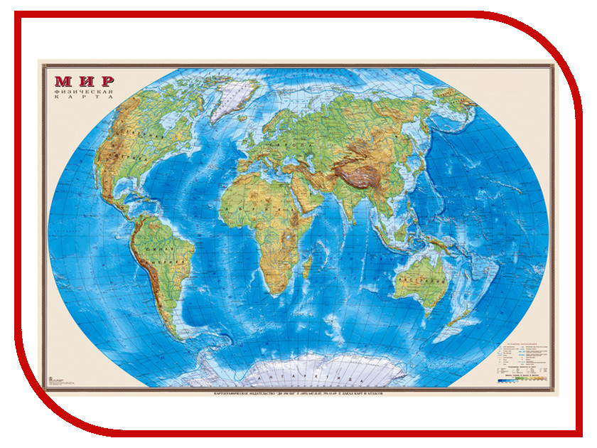 Карта настенная DMB Мир. Физическая 123114 ярославль настенная карта