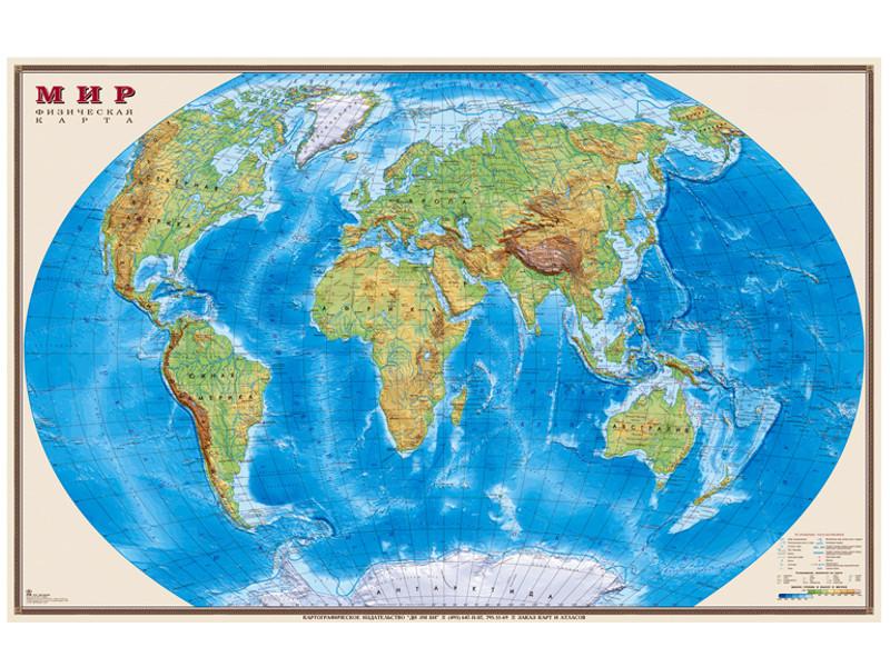 Карта настенная DMB Мир. Физическая 123114