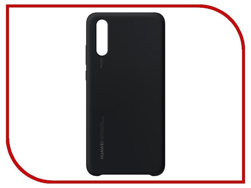 Аксессуар Чехол Huawei P20 Silicone Black 51992365 huawei смартфон huawei p20 black черный