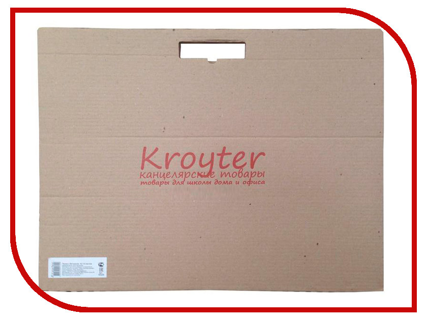 Папка для черчения Kroyter A2 10 листов 369972 папка для черчения kroyter a2 10 листов 369972
