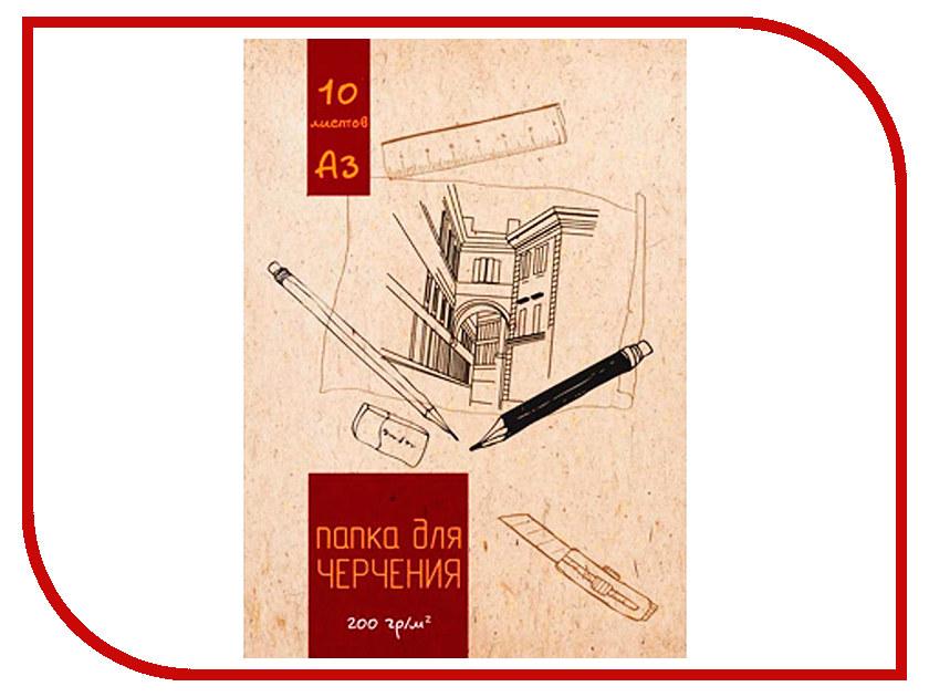 Папка для черчения Kroyter A3 10 листов 375789 папка для черчения kroyter a2 10 листов 369972