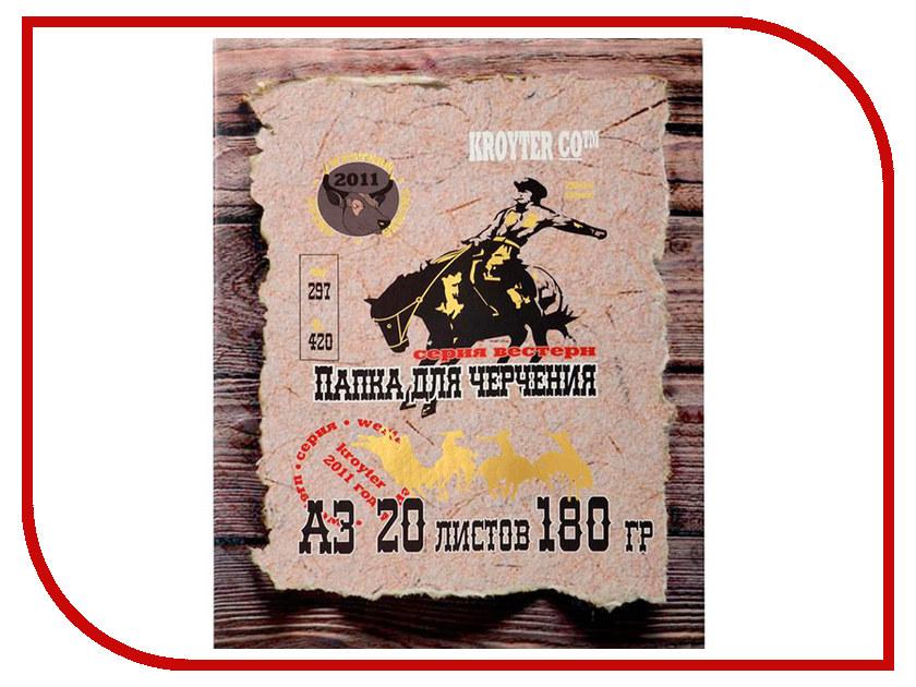 Папка для черчения Kroyter Вестерн A3 20 листов 128270 папка для черчения kroyter a2 10 листов 369972