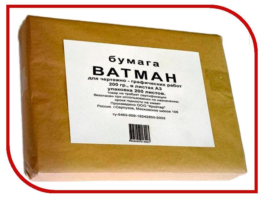 Ватман для черчения Kroyter A3 200 листов 82914 папка для черчения kroyter a2 10 листов 369972