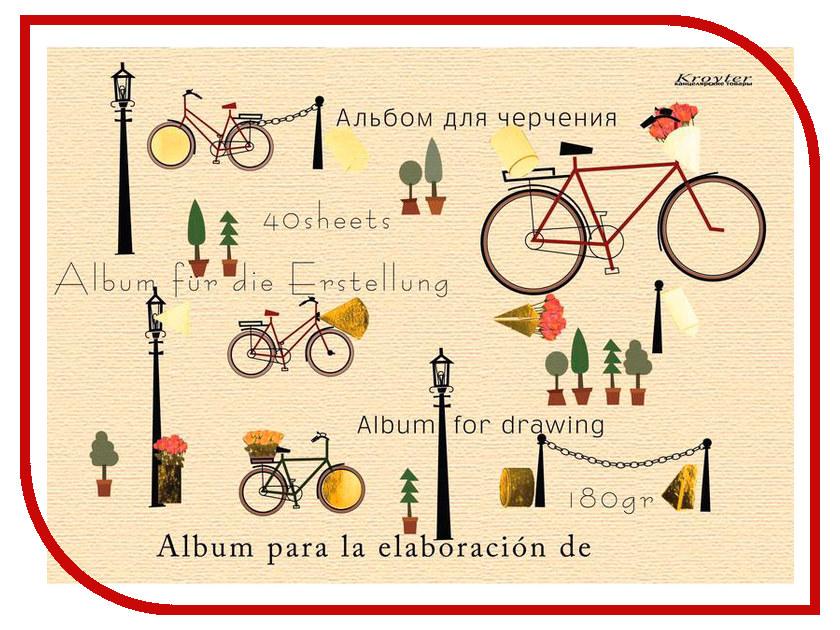 Альбом для черчения Kroyter A4 40 листов 226163 альбом для черчения proff 40 листов цвет красный синий