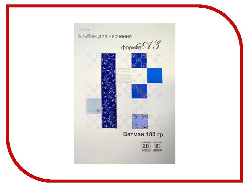 Альбом для черчения Kroyter A3 20 листов 62882 альбом для черчения proff 40 листов цвет красный синий