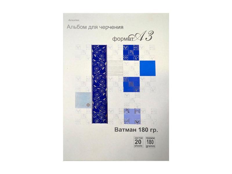 Альбом для черчения Kroyter A3 20 листов 62882 папка для черчения kroyter a2 10 листов 369972