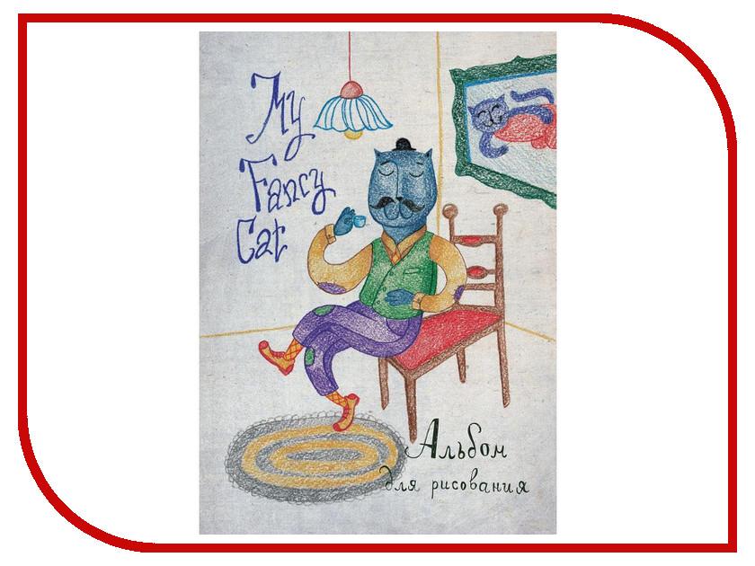 Альбом для рисования Kroyter A4 30 листов 693932 альбом для рисования kroyter a3 20 листов 455206 page 3