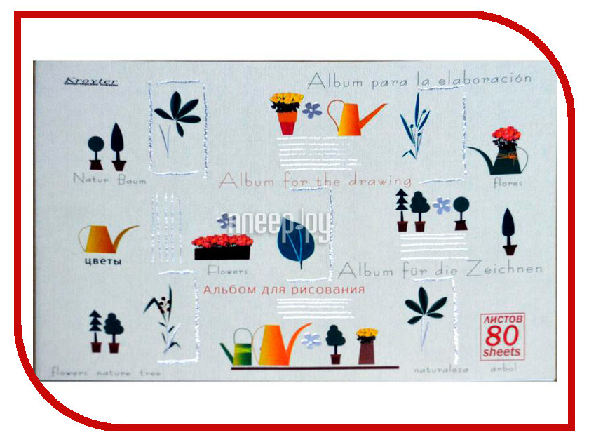 Альбом для рисования Kroyter A4 80 листов 82622 блокнот kroyter the up side down a4 80 листов 309150
