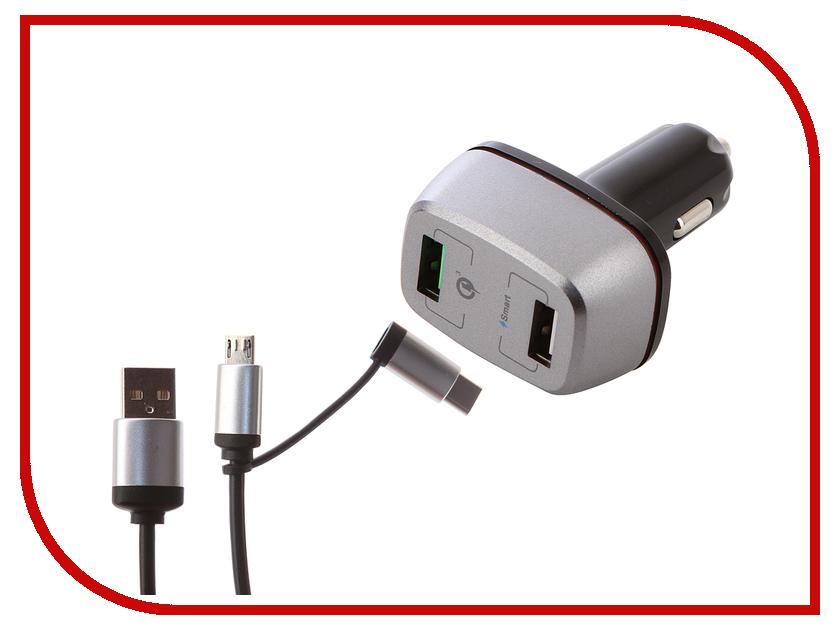 Зарядное устройство DF AutoTor-04 2xUSB 5.4A QC 3.0 Smart Charge + Кабель MicroUSB/Type-C автомобильное зарядное устройство 3 usb 5 1a smart charge кабель 8pin micro usb usb df autotor 05