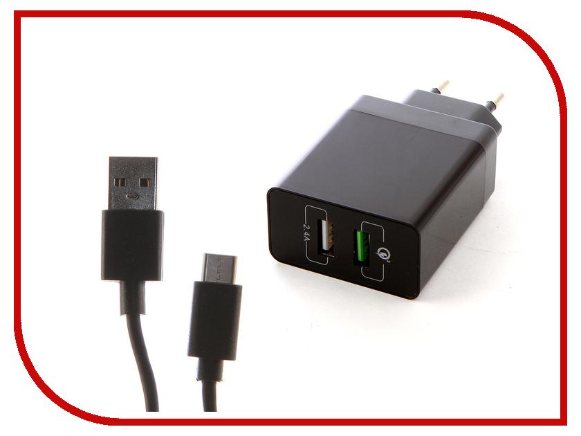 все цены на Зарядное устройство DF Tor-04 2xUSB QC 3.0 Smart Charge + Кабель Type-C онлайн