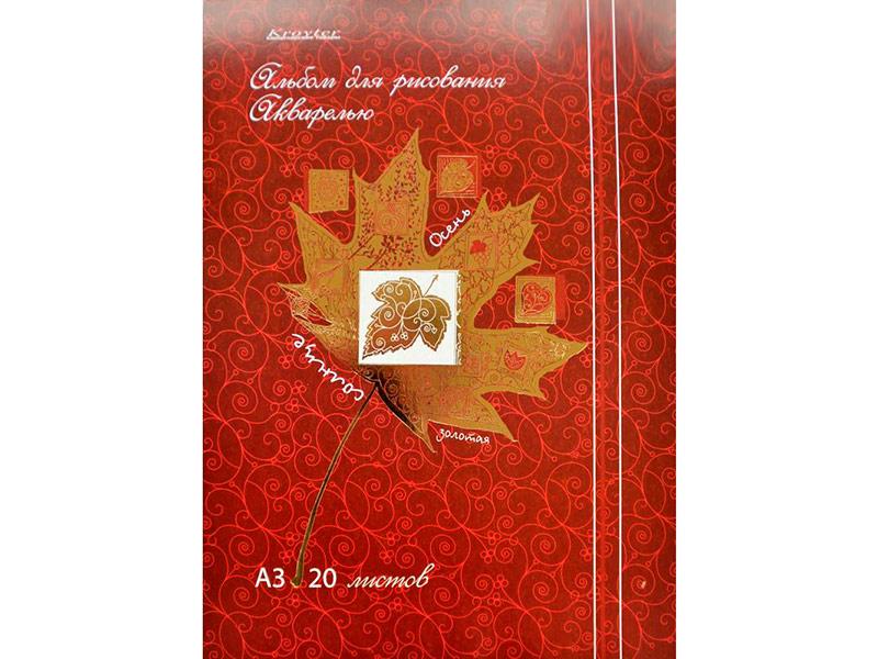 Альбом для рисования Kroyter A3 20 листов 128269 kroyter альбом для рисования пастелью цвет терракотовый 10 листов