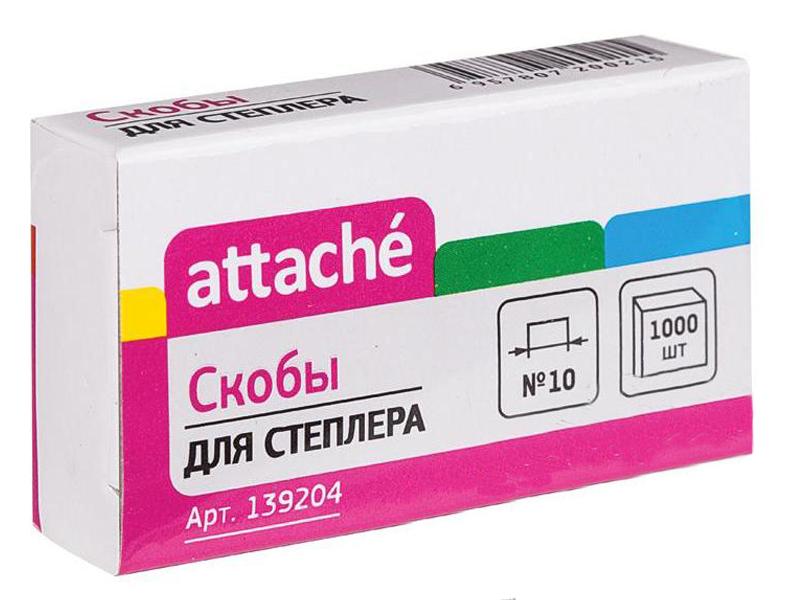 Скобы для степлера Attache №10 1000шт оцинкованные 139204