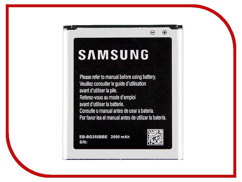 Аккумулятор Krutoff для Samsung Galaxy Core 2 EB-BG355BBE 05053 аксессуар защитное стекло samsung galaxy core 2 sm g355 krutoff 0 26mm 21941