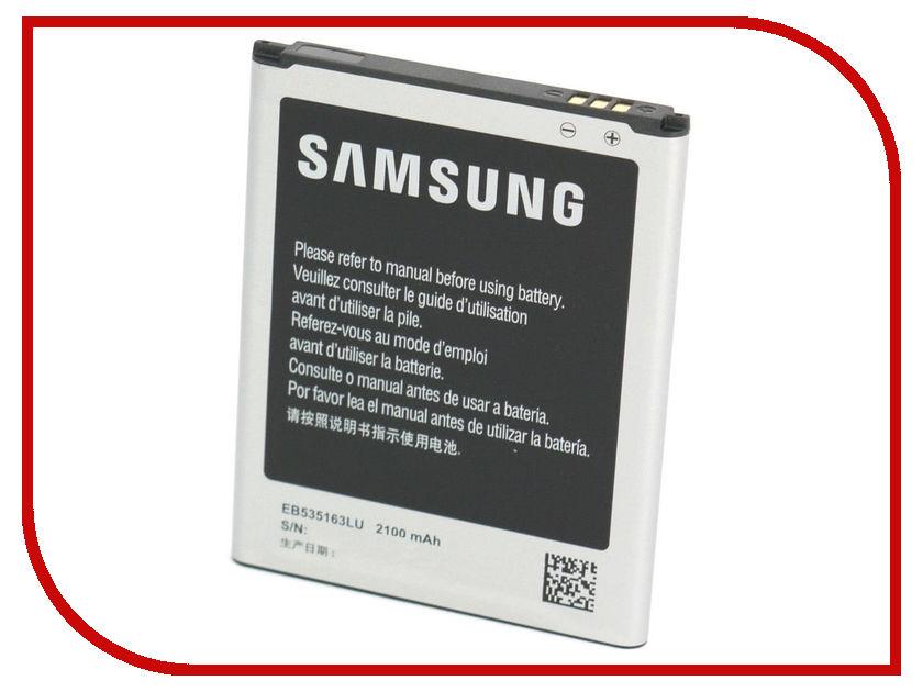 Аккумулятор Krutoff для Samsung i9080/i9082 EB535163LU 05113 аккумулятор krutoff для samsung i9080 i9082 eb535163lu 05113