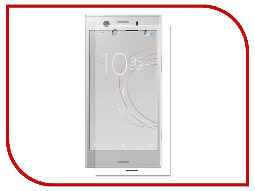 Аксессуар Защитное стекло для Sony Xperia XZ1 Compact Onext 41410