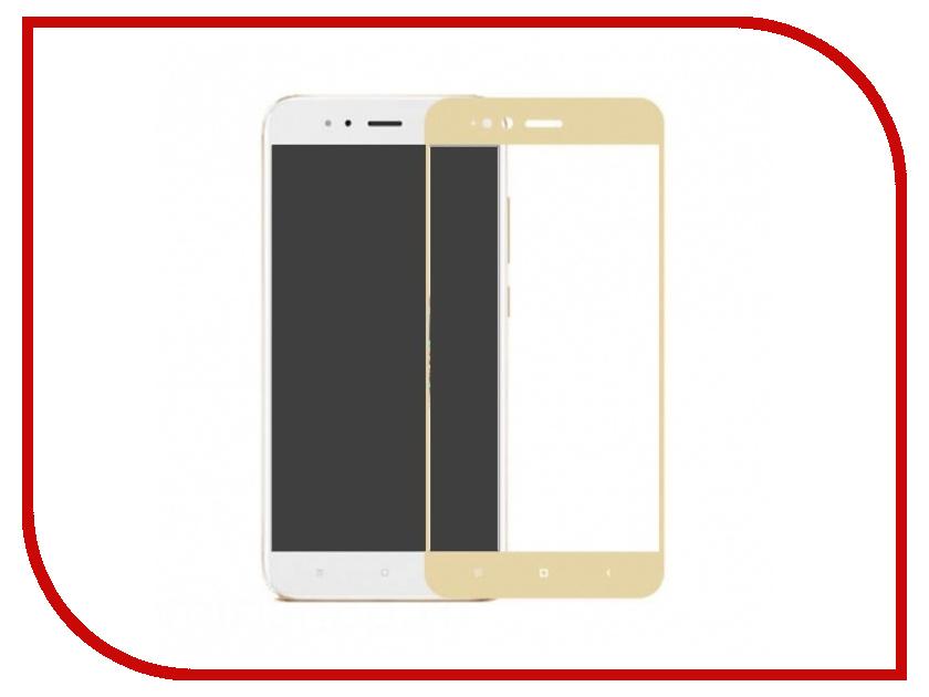 Аксессуар Защитное стекло для Xiaomi Mi A1 Onext Gold Frame 41532 аксессуар защитное стекло xiaomi redmi note 3 onext eco 43077