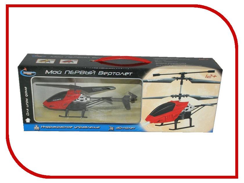 Игрушка Властелин Небес ВН-2203 Мой первый вертолет вертолет silverlit мой первый вертолет на ик
