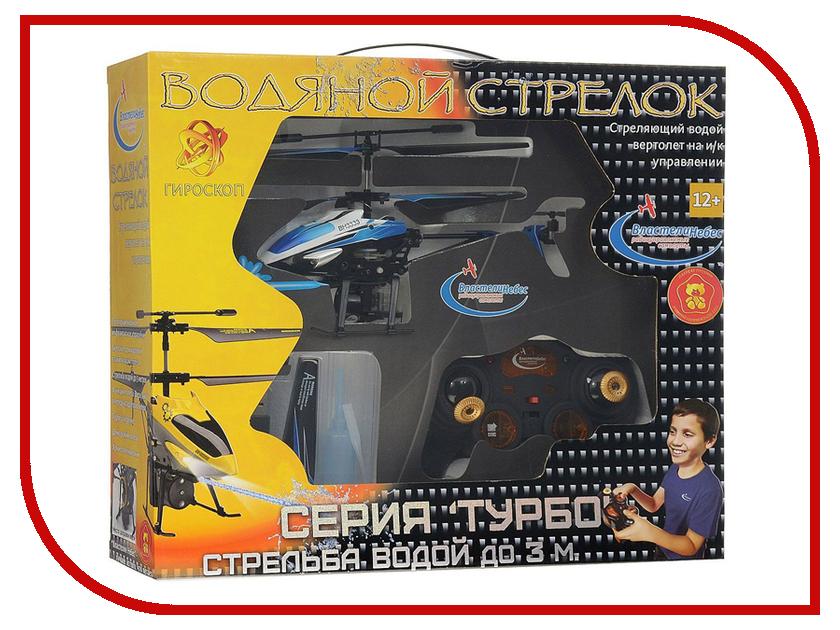 Игрушка Властелин Небес ВН-3333 Водяной стрелок htc t 3333 touch