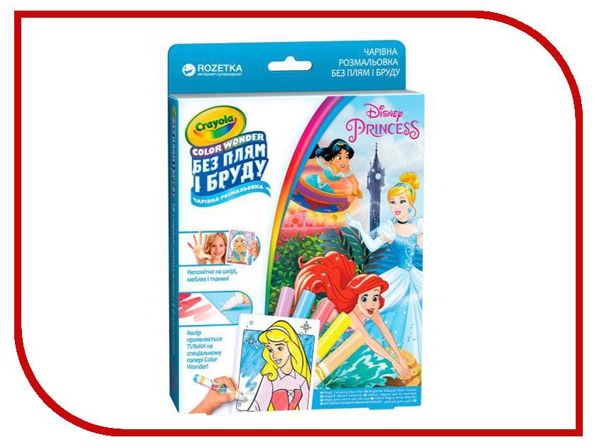 Раскраска Crayola Color Wonder Принцессы 12785 раскраска crayola color wonder принцессы 12785