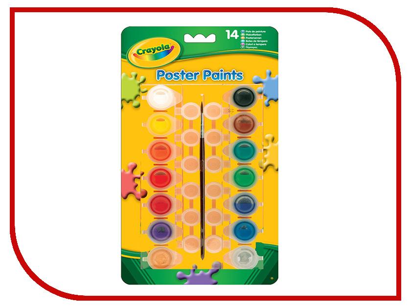 Набор красок Crayola 3978 crayola llc crayola oil pastels 28 color set set of 12