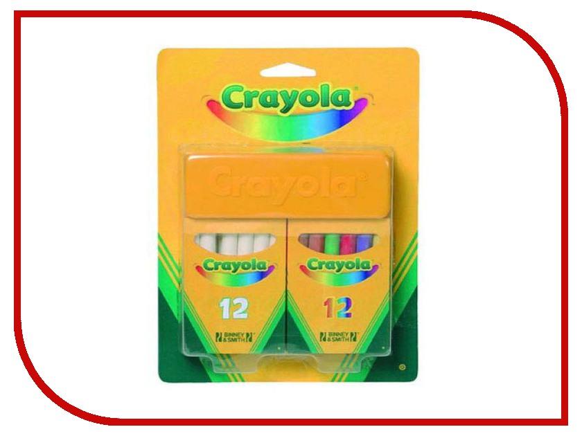 Набор мелков Crayola 24шт 98268