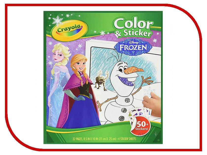 Раскраска Crayola Холодное сердце с наклейками 04-5864